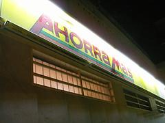 Ofertas de trabajo en supermercados Ahorramas